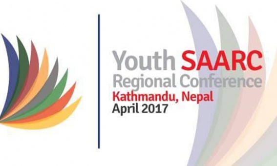 KLL in Youth SAARC Regional Conference 2017